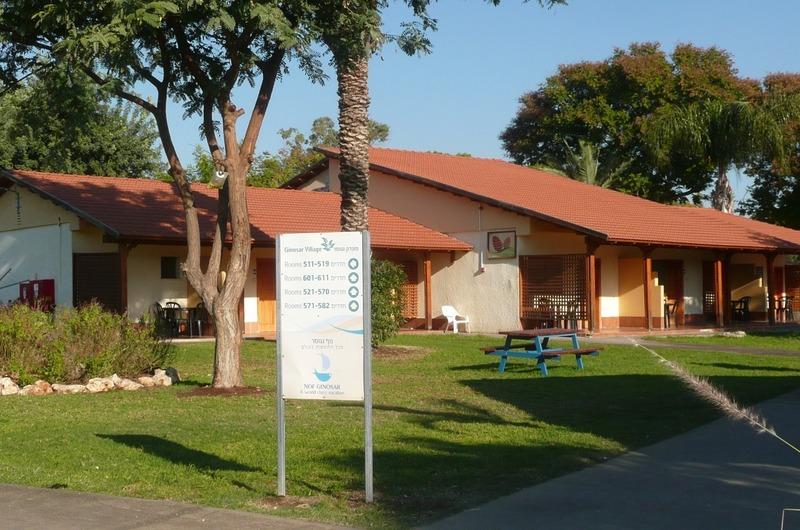 Kibbutz cabins