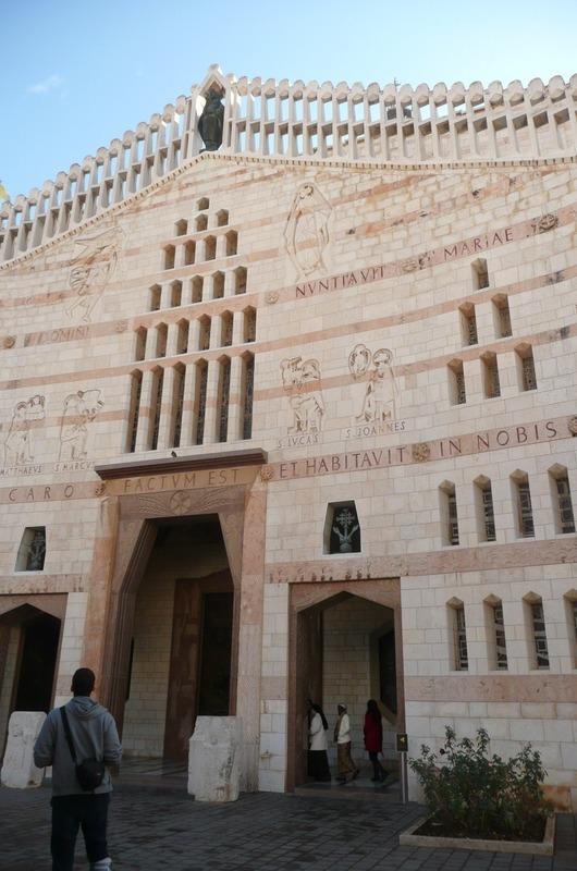 Nazareth, Church of Transfiguration