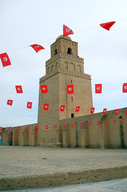 Kairouan City Entrance