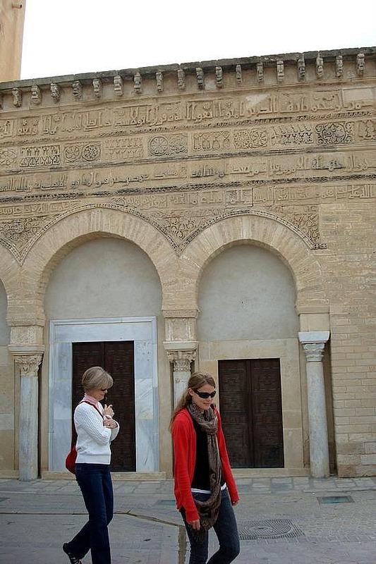 Women's Entrance on Left