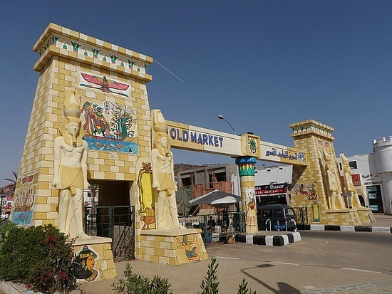 Entrance to Old Sharm
