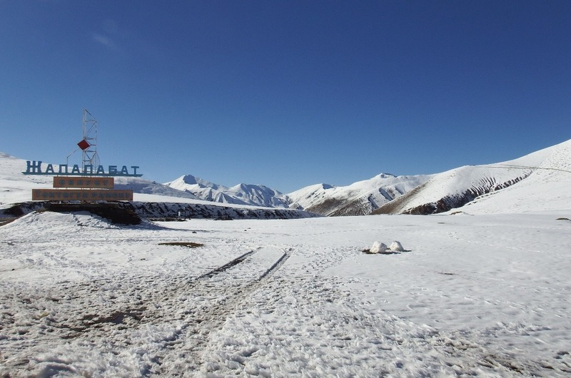 Snowy Tian Shan