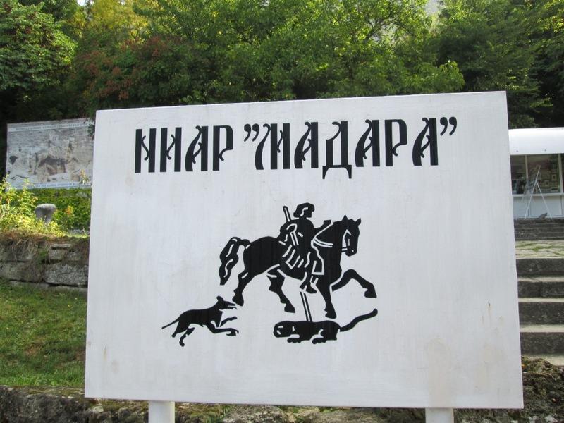 The Madara Horseman