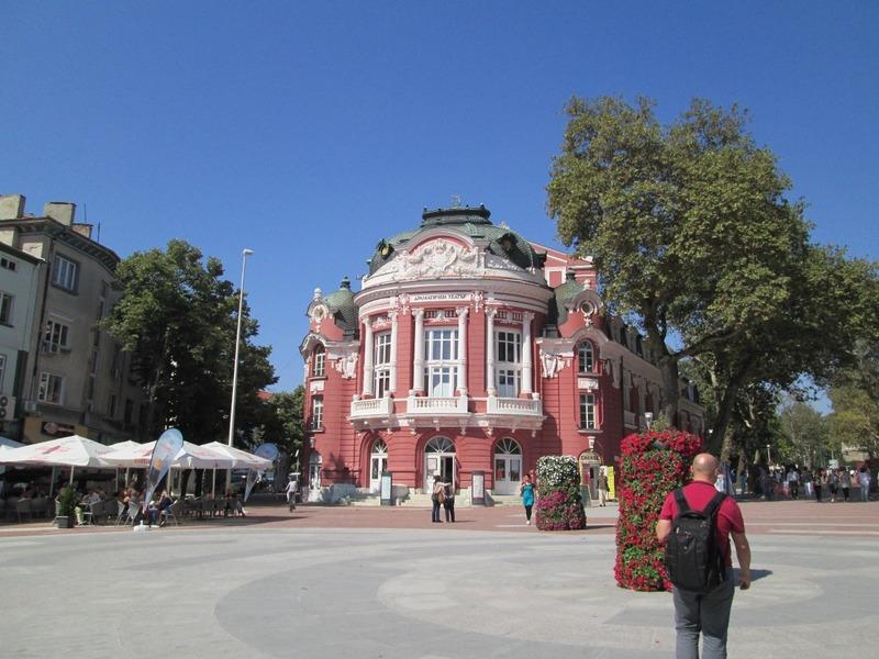 Varna's Dramatic Theater