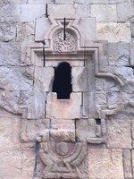 Window Detail at Noravank