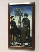 Chilly Beer  Signboard by Niko Pirosmani 1862-1918