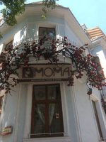 Moma Restaurant Serves Reasonable Bulgarian Food