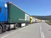 Bulgarian / Serbian Border Control