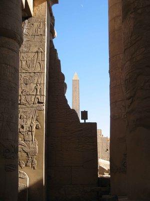 CAIRO02-ob..th-wall