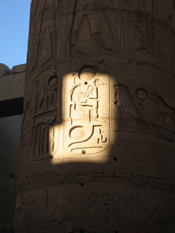 CAIRO02-su..-column