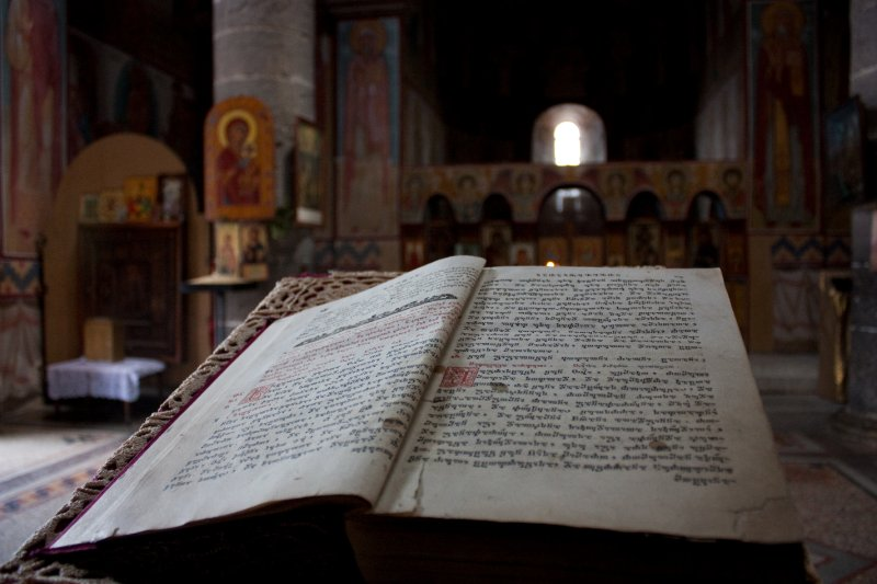 Georgian Bible