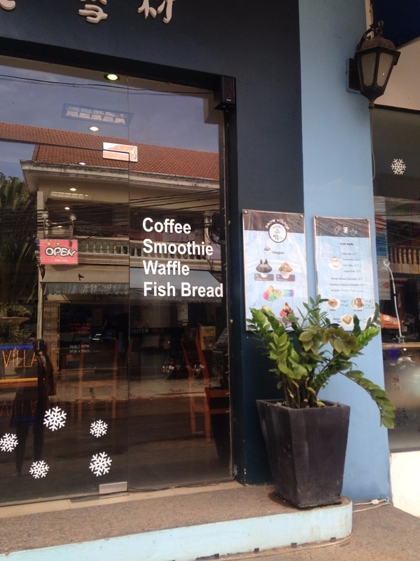 Have not tried the fish bread (and probably won't)