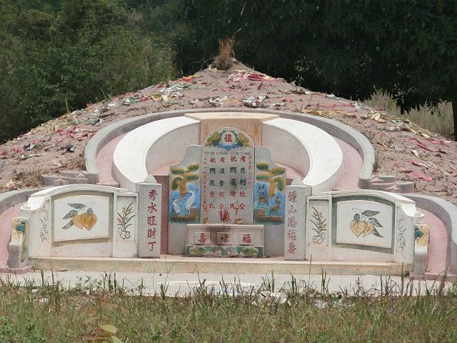 Chinese gravemarker