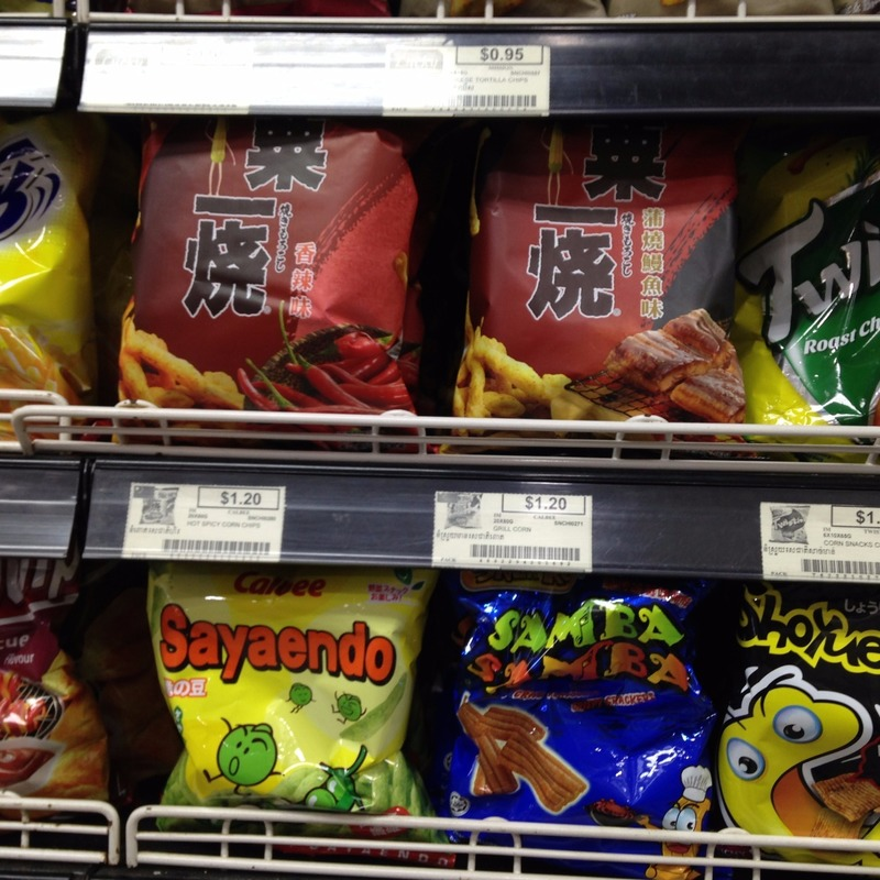 What kind of chips shall I try today?