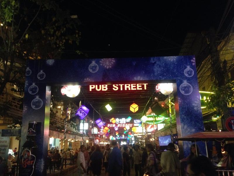 Pup Street!