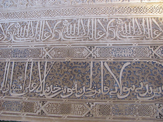 Alhambra wall detail