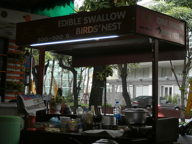 Bird's nest soup stand
