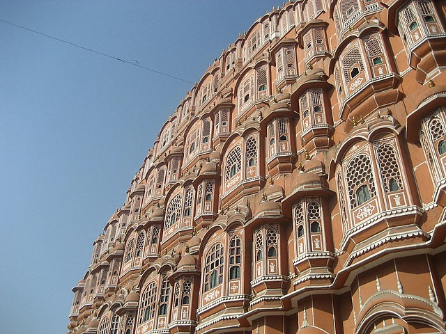 Jaipur The 'Pink City'