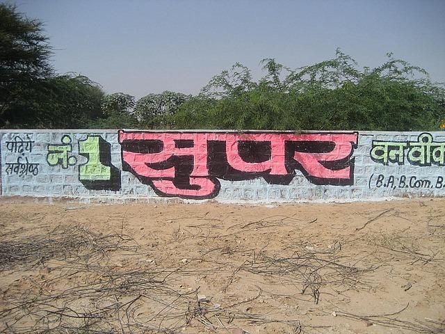 Wall writing