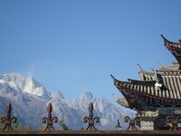 Shuhe - view from Shuhe Road of mountains