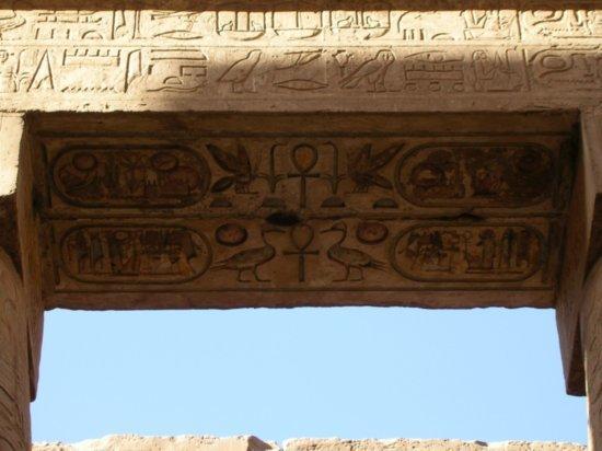 Karnak 06