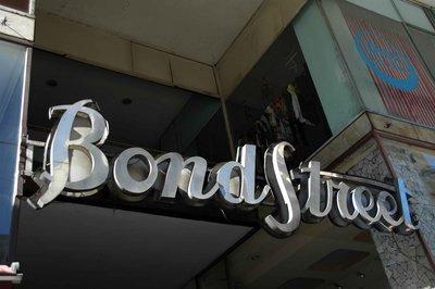 Bond_street.jpg