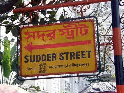 Sudder_street.jpg