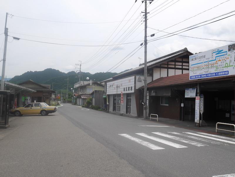Chichibu10