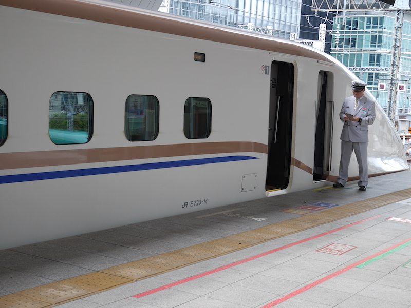 Shinkansen09