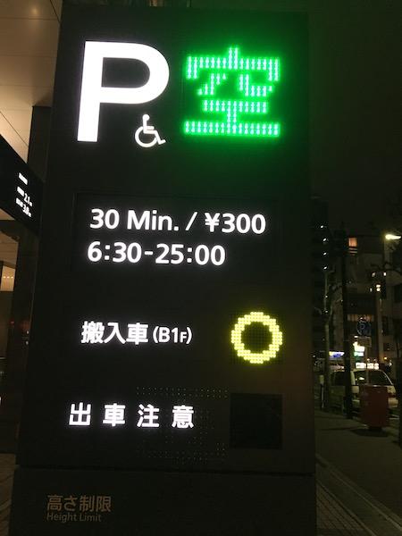 Tokio52