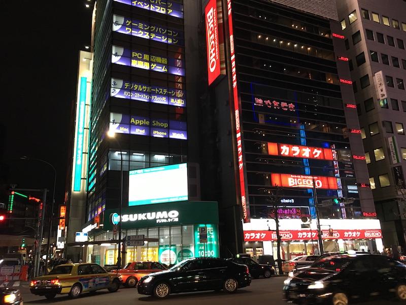 Tokio59