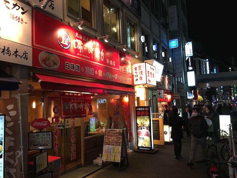 Tokio61