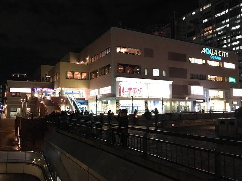 Tokio62