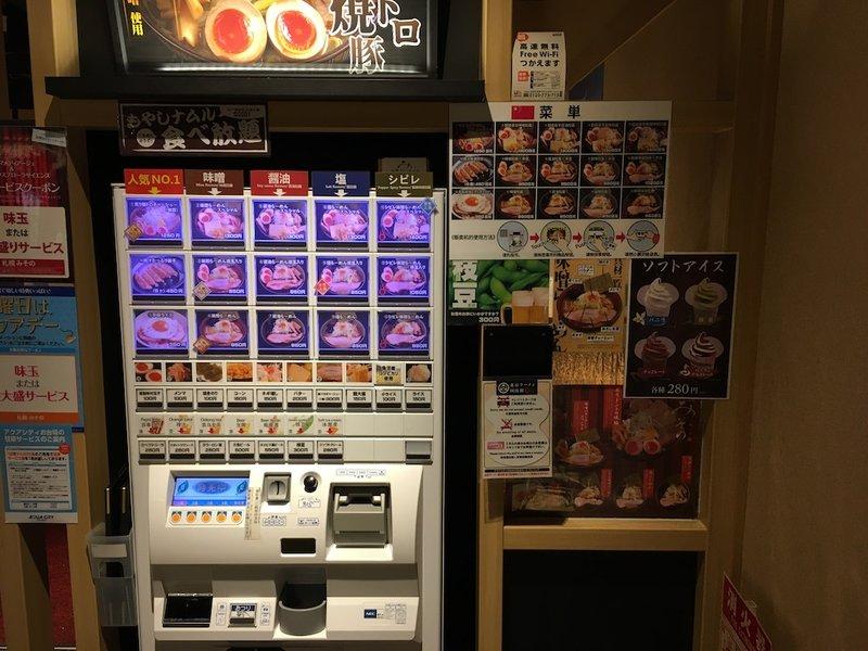 Tokio69