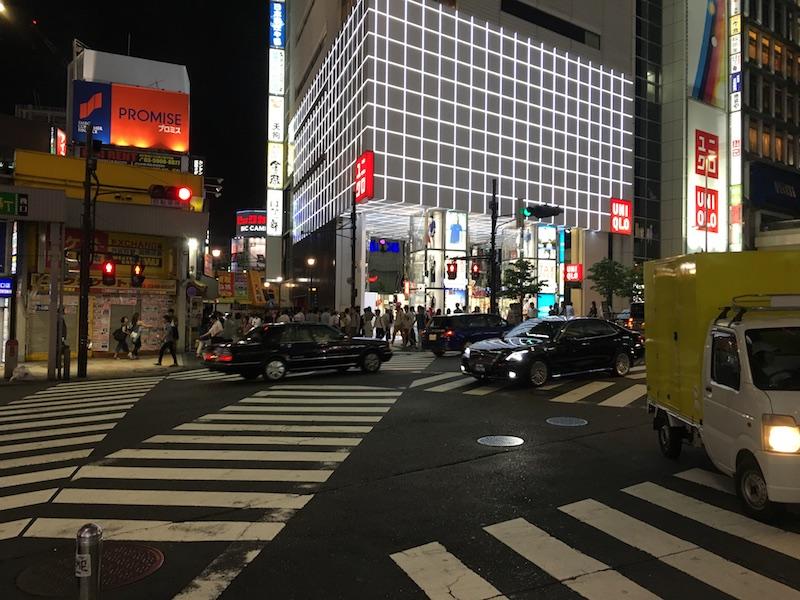 Tokio98