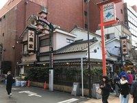 Tokio71