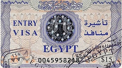 Example of a Egyptian Visa
