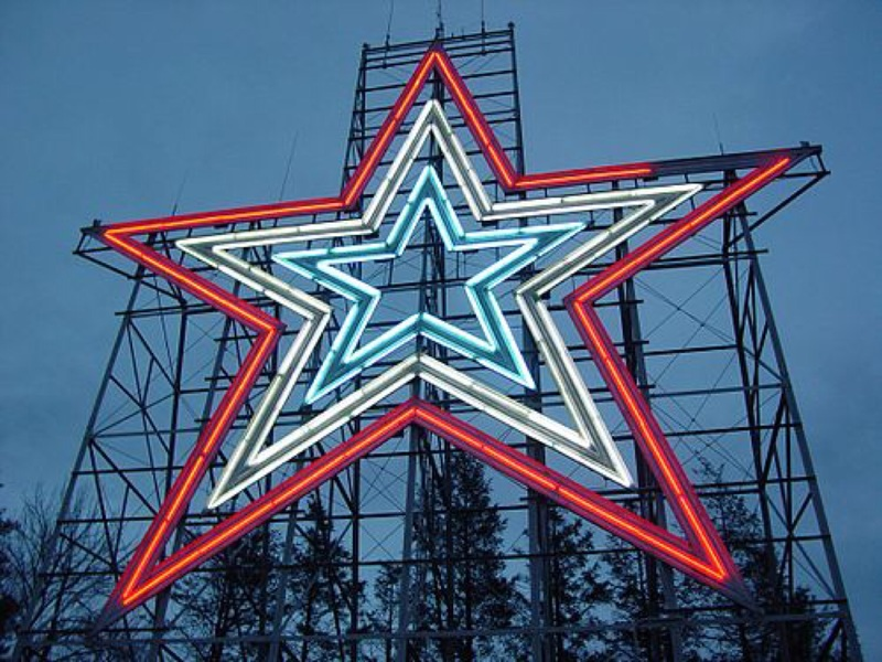 Roanoke Star on Mill Mountain