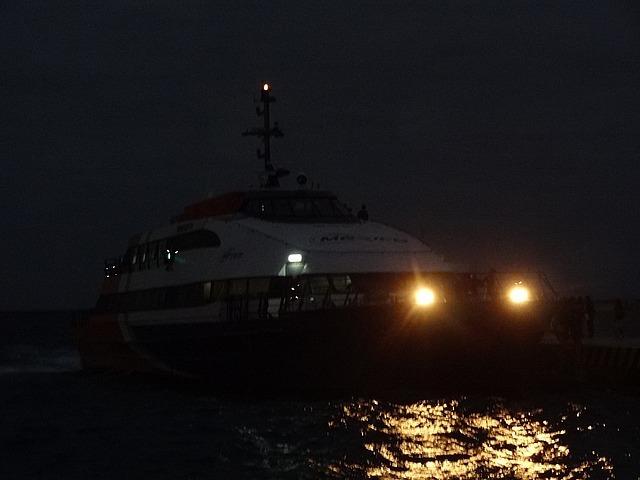 Ferry from Playa de Carmen