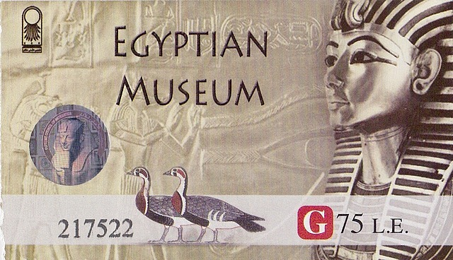 Ticket for The Egyption Museum in Cairo