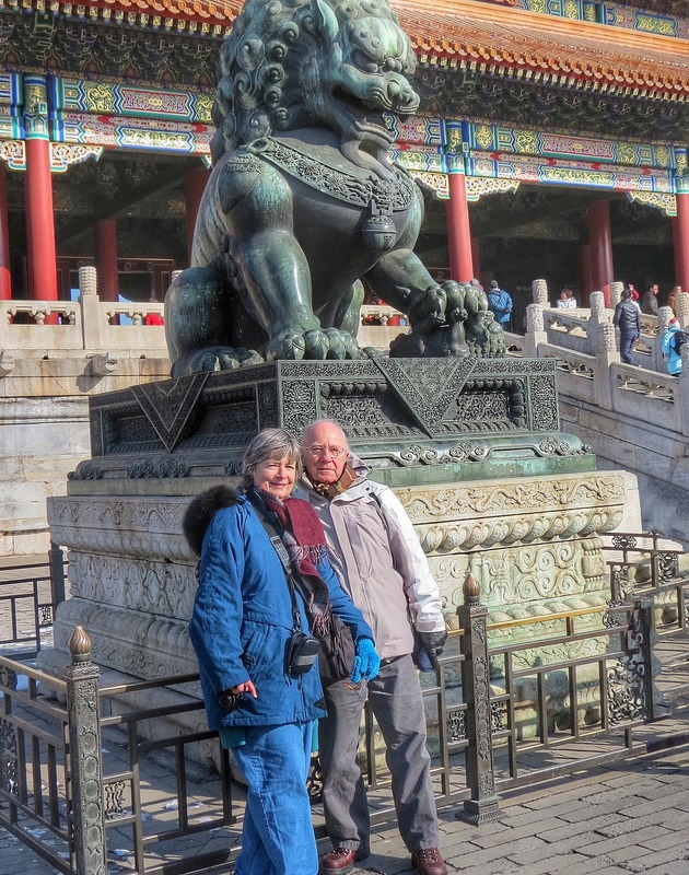 Forbidden City Guard Lion