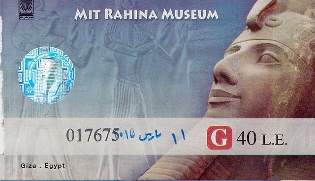 Ticket for Mit Rahina Museum x 2