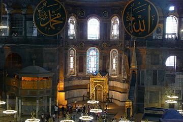 Haga Sophia Church/Mosque