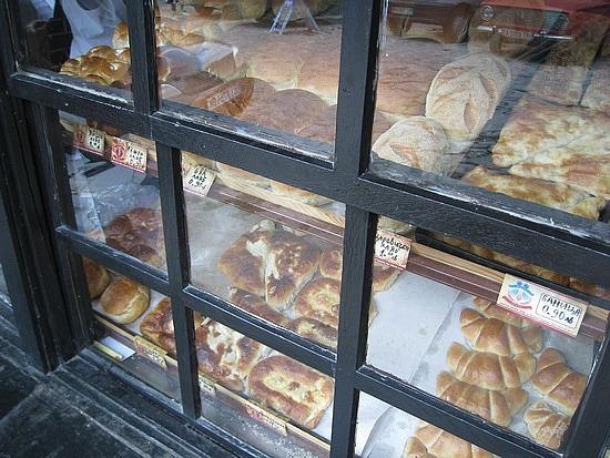 Delicous Bulgarian Baked Goods ...