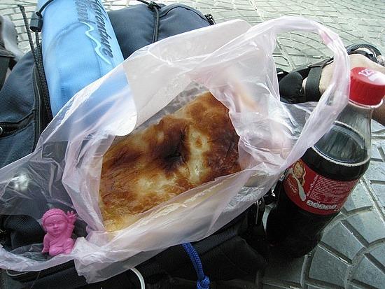 Banitsa, the Ultimate Backpacker Food ...