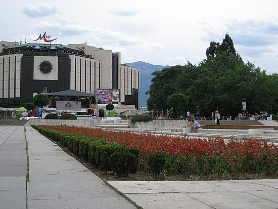 National Palace of Culture ...