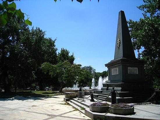 Little Plaza Near City Hall