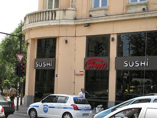Sushi in Bulgaria??!?  Can't Imagine It's Any Good