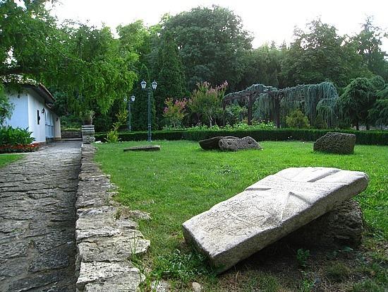 More Botanical Garden