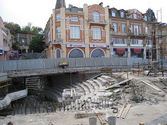 Under Restoration ...